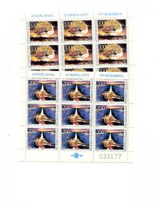 Yugoslavia 1986 Europa sheet VF NH  - Lakeshore Philatelics