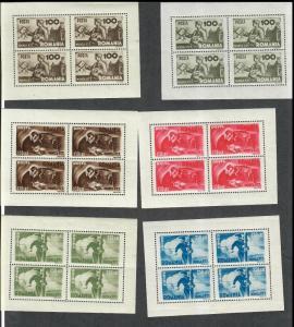 Romania Sc#588-594 M/NH/VF, Partial Set, Blocks Of 4, Cv. $150