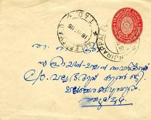 Indian States Travancore 3/4ch Conch Shell Envelope c1915 Kanjirappal to Alle...