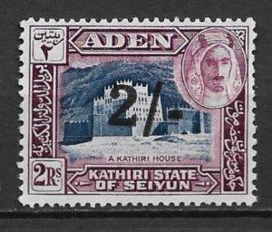 1951 Aden-Kathiri state of Seiyun #26 2sh surcharge on 2r MNH