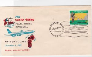 pakistan pearl route 1969 fdc   stamps cover ref r16232