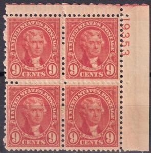 US #641 MNH Plate Block CV $22.50 (A19930)