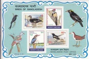 Bangladesh: Sc #224a, Birds, S/S, MNH (S18204)