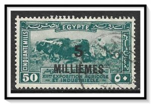 Egypt #115 Agricultural & Industrial Expo Surcharged Used