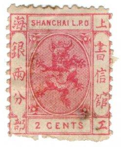 (I.B) China Local Post : Shanghai 2c (dragon)