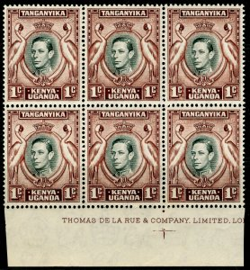 KENYA/UGANDA/TANGANYIKA SG131ad, 1c black & red-brown, NH MINT. Cat £45.