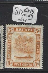 BRUNEI  (PP0905B)  RIVER  5C  SG 82B   MOG