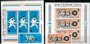 Korea #798-9, 798a-799a  MNH CV $68.00 (X7091L)