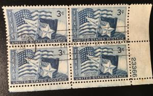938 The Great State of Texas, First Day Plate, fine, NH, Vic's Stamp Stash