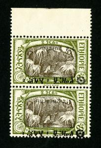 Ethiopia Stamps # 151 XF OG NH Inverted ovpt Pair