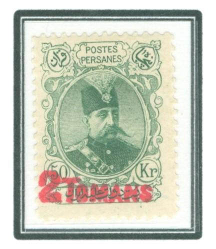 PERSIA 1902;  2 Tomans (red ovpt.) Scott# 368a, signed by Mr.Sadri,