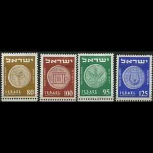 ISRAEL 1954 - Scott# 80-3 Ancient Coins Set of 4 LH