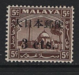 MALAYA, SELANGOR, N31, MNH, 1943, OCCUPATION STAMPS
