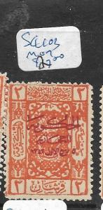 SAUDI ARABIA (PP1204B) SC L 103  MOG