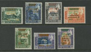 STAMP STATION PERTH South Arabia Seiyun SG77-SG83 Football 1966 Used  CV$?