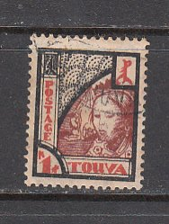 Tanna Tuva SC# 15  1927 1k Woman cto
