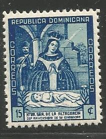 DOMINICAN REPUBLIC 388, MNH STAMP, VIRGIN OF ATLTAGRACIA