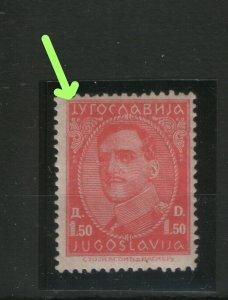 KINGDOM YUGOSLAVIA -MNH,STAMP-TYPICAL ERROR λУГОСЛАВИЈА INSTEAD  ЈУГОСЛАВИЈА