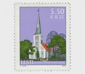 2008 Estonia Holy Cross of Audru  (Scott 605) MNH