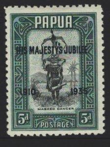 Papua New Guinea Sc#117 MH