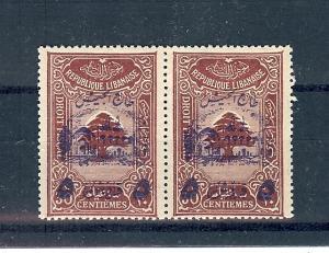 Lebanon, RA1, Postal Tax Stamps Pair,**MNH**