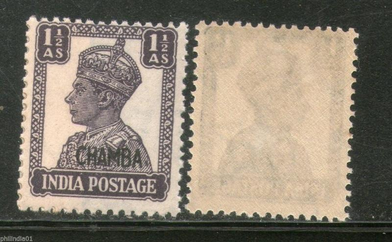 India CHAMBA State KG VI 1½An Postage Stamp SG 112 / Sc 93 Cat. £4 MNH