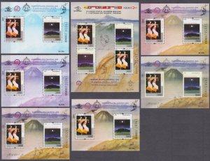 2003 Indonesia 2265-66/B186-191 Exhibition stamps EMMITAN-PHILEX2003 26,00 €