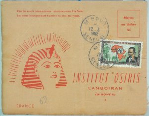86335 - SENEGAL  - Postal History- COVER front to FRANCE 1962 -  Communications