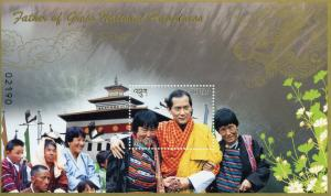 Bhutan 2015 MNH Father Gross Nat Happiness 1v S/S King Wangchuck Royalty Stamps