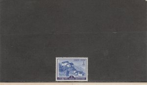 BHUTAN 82 MNH 2019 SCOTT CATALOGUE VALUE $3.25