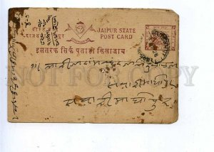 196282 INDIA JAIPUR Vintage RPPC