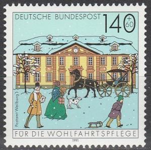 Germany #B719  MNH  (S1911)