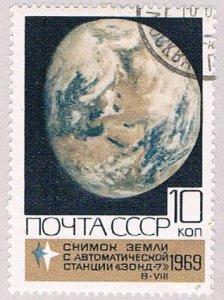 Russia 3682 Used Earth 1960 (BP41613)