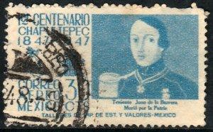 MEXICO C181, 30c 1847 Battles Centennial. Used. F-VF (919)