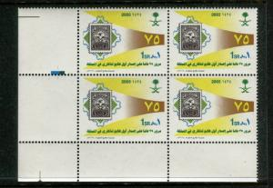 Saudi Arabia 1340, MNH, 2003, Stamp expo 1v. x27349