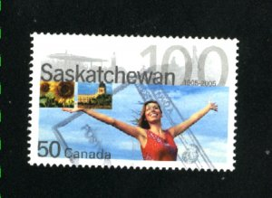 Canada #2117  -1  used VF 2005 PD
