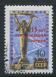 Russia #2308 Used  (Box1)