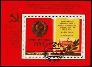 Russia. 1977 Miniature Sheet. S.G.MS4711 Fine Used