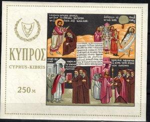 Cyprus #272 MNH CV $5.25 (X2753L)