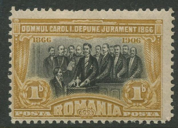 Romania -Scott 176- General Issue -1906 -MLH- Single 1b Stamp