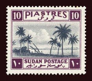 SUDAN Scott #77 (SG 94) 1941 River Nile at Khartoum, unused HR, paper adhesion