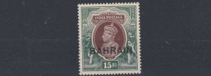 BAHRAIN  1941   S G 36W        15R   BROWN & GREEN         MNH