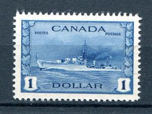 Canada #262  Mint XF  NH    -  Lakeshore Philatelics