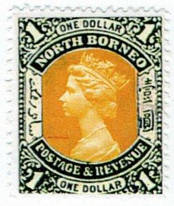 (I.B) Cinderella Collection : Gerald King Elizatoria $1 (North Borneo)