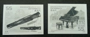 Austria China Joint Issue Musical Instrument 2006 (imperf black print stamp) MNH