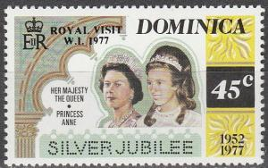 Dominica #551  MNH   (S5916)