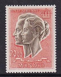 Monaco   #C72A   MNH  1971  Prince and princess 20fr