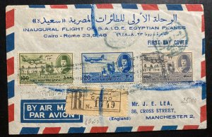 1948 Cairo Egypt Airmail First Flight Cover To Manchester England SAIDE Planes