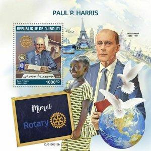 Z08 IMPERF DJB190516b DJIBOUTI 2019 Paul Harris Rotary MNH ** Postfrisch