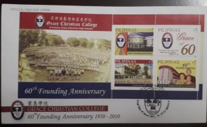 O) 2010 PHILIPPINES, GRACE CHRISTIAN COLLEGUE FROM 1950- BUILDING, FDC